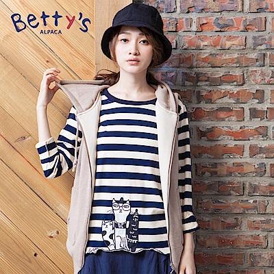 betty's貝蒂思 後拼接混羊毛鋪棉背心式外套(卡其)