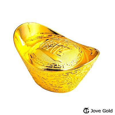 Jove gold 壹台兩黃金元寶x1-招財進寶
