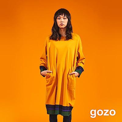gozo 修身落肩拚色羅紋擺棉質洋裝(黃色)