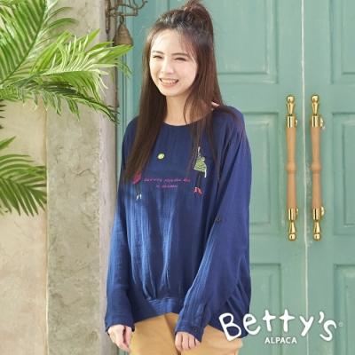 betty's貝蒂思 素色前刺繡舒適上衣(深藍)