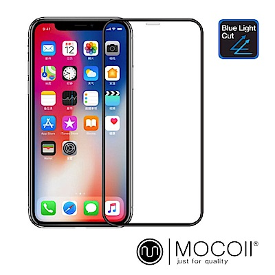 Mocoll - 2.5D 滿版,抗藍光,9H 鋼化玻璃膜 - iPhone Xs