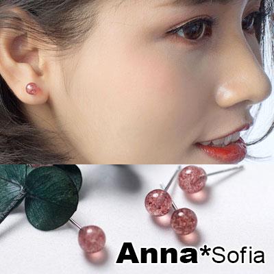 AnnaSofia 簡約莓絲果圓 925銀針耳針耳環(銀系)