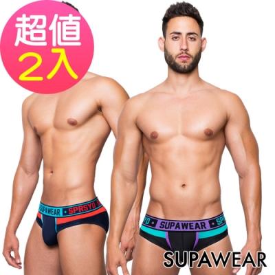 SUPAWEAR-魔鬼終結者男三角內褲(2入組隨機)
