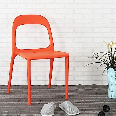 Homelike 狄克造型餐椅(溫暖橘)-49x51x80cm
