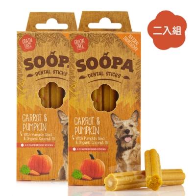 即期良品/Soopa舒趴-生機狗點心-潔牙棒系列-胡蘿蔔南瓜100g*2入