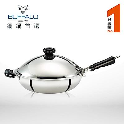 牛頭牌 雅潔萬用單柄大鍋32cm 304不銹鋼炒鍋