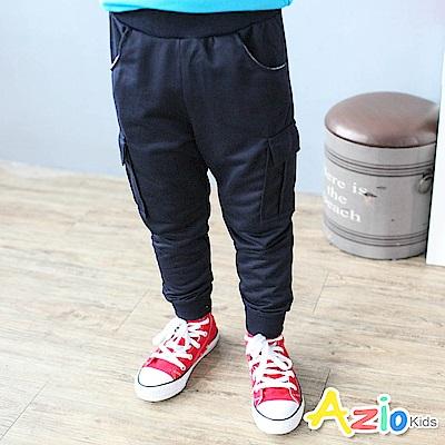 Azio Kids 褲子 鬆緊多口袋縮褲口長褲(深藍)