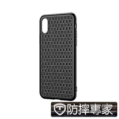 防摔專家超散熱iPhone Xs Max時尚編織紋手機保護殼黑6.5吋
