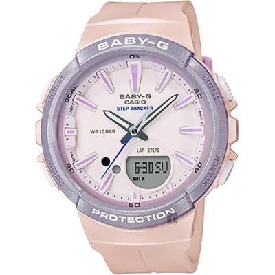 CASIO 卡西歐 Baby-G 慢跑系列計步手錶-粉紅x粉紫(BGS-100SC-4A)
