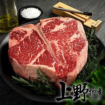 上野物產-澳洲安格斯雪花牛排 x80片 100g土10%/片