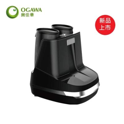 OGAWA奧佳華 新夢幻美足護腿機2.0 OG-838