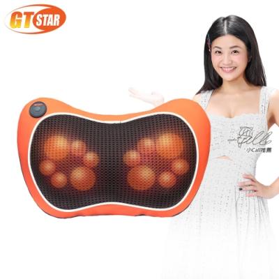 GTSTAR-巧溫舒眠按摩枕(按摩器/肩頸按摩)