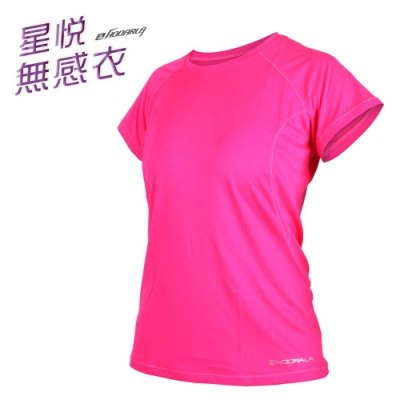 HODARLA 女 星悅無感短袖T恤 透明粉紅