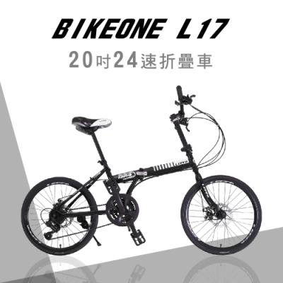 BIKEONE L17 20吋24速折疊車 SHIMANO前後變速 高碳鋼車架 雙碟煞 摺疊踏板