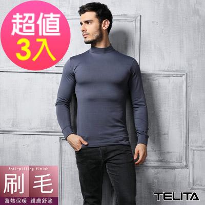 型男刷毛蓄熱保暖長袖立領休閒T-灰(超值3件組)TELITA