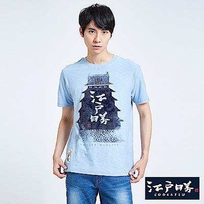 EDWIN 江戶勝 江戶古城短袖T恤-男-藍色