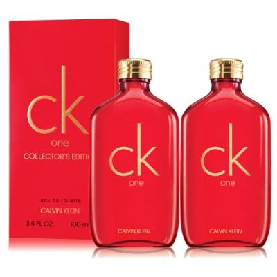 Calvin Klein CK ONE 中性淡香水歡樂節慶版100MLX2