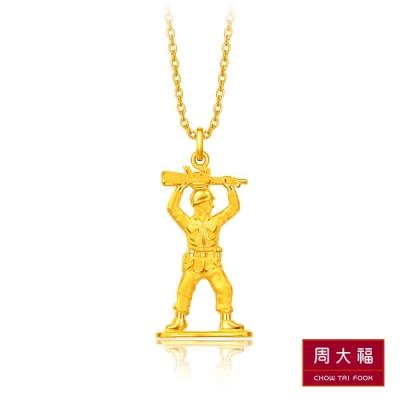 周大福 玩具總動員系列 綠色小士兵黃金吊墜(不含鍊)