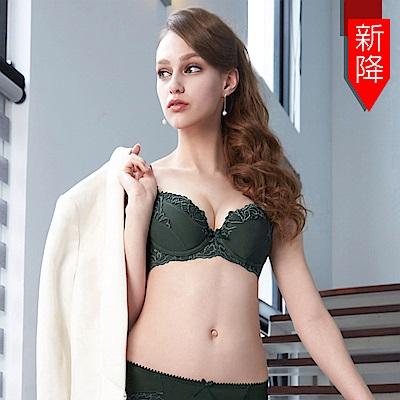 曼黛瑪璉 包覆提托Hibra大波內衣 B-G罩杯(深遂綠)
