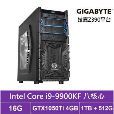 技嘉Z390平台[天璇教士]i9八核GTX1050Ti獨顯電玩機
