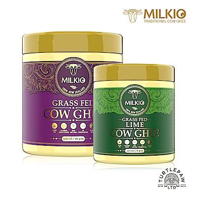 紐西蘭MILKIO 特級草飼牛無水奶油+萊姆無水奶油(500毫升+250毫升)