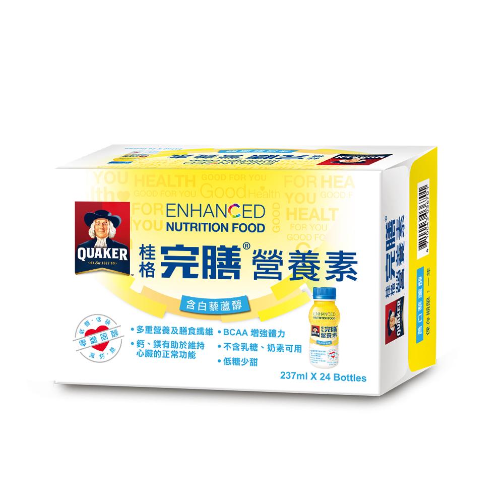桂格完膳營養素 含白藜蘆醇配方237ml*24入
