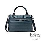 Kipling 質感壓線藍綠色手提側背包-CARALISA