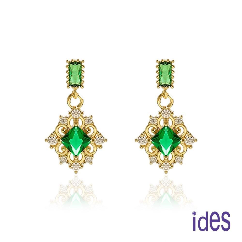 ides愛蒂思 歐美設計彩寶系列綠寶碧璽耳環/優雅復古綠