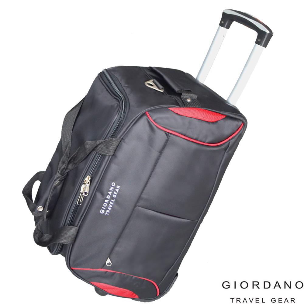 GIORDANO~ 佐丹奴 加大款二代多功能側拉拖輪旅行袋(黑)