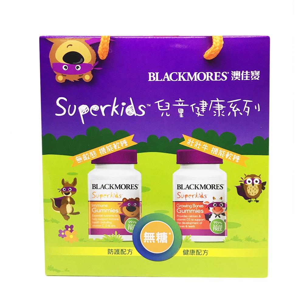澳佳寶 Superkids機能軟糖禮盒 兩入組