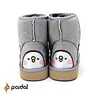 Paidal x卡娜赫拉的小動物 大頭P助內鋪毛短筒雪靴