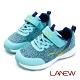 LA NEW 優纖淨 慢跑鞋 童鞋(童225698571) product thumbnail 1