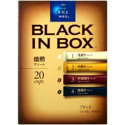 AGF MAXIM 4種風味綜合黑咖啡(40g)