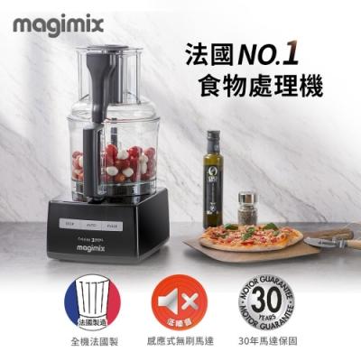 法國Magimix 廚房小超跑萬用食物處理機3200XL-時尚黑 1680132K