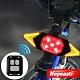 Nopeasti諾比 USB款自行車燈遙控車尾左右轉方向燈 product thumbnail 1