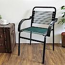 Amos-休閒彈力健康椅附扶手