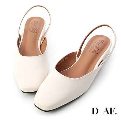 D+AF 復古美學.素面方頭後空低跟鞋*米