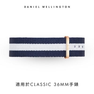 DW 錶帶 18mm金扣 經典藍白織紋錶帶