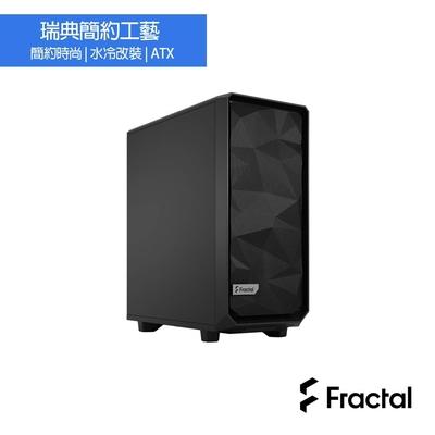Fractal Design Meshify2 Compact Black Solid 電腦機殼-黑