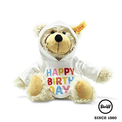 STEIFF 生日快樂帽T熊 Charly Happy Birthday(經典泰迪熊)