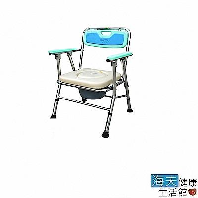 海夫健康生活館 鋁合金 收合式 便盆椅