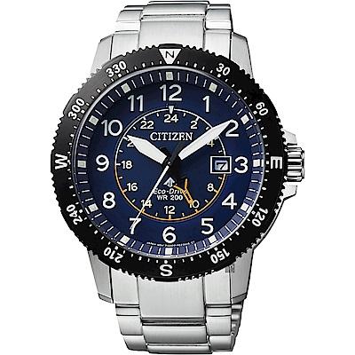 CITIZEN 星辰 PROMASTER 光動能第二地時間手錶-藍x銀/43.5mm