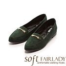 Fair Lady Soft芯太軟 一字金屬飾釦尖頭樂福平底鞋 綠