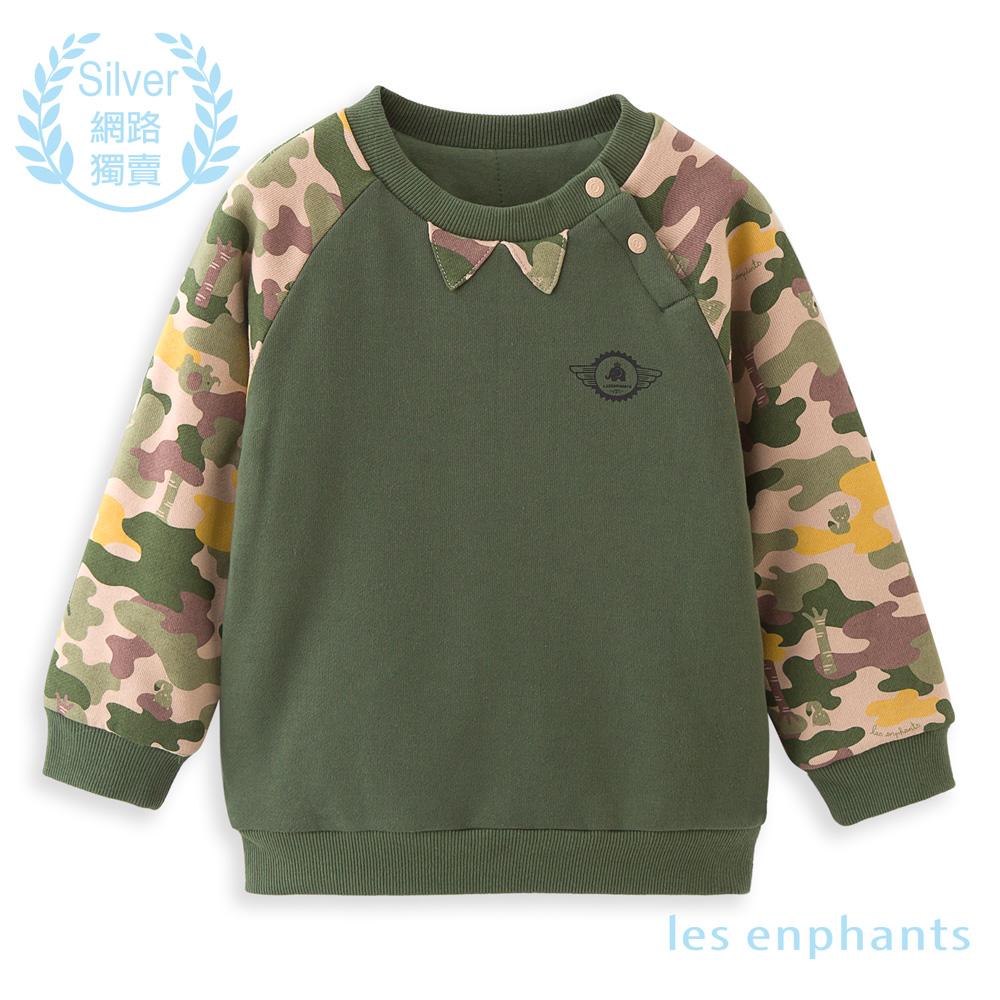 les enphants 迷彩拼接袖上衣(共2色)