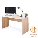 Sato_HELM白鹿之森工作桌‧幅140cm (W140*D60*H73 cm)