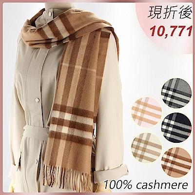 BURBERRY 經典格紋100%喀什米爾羊毛圍巾 領券現折後 10771