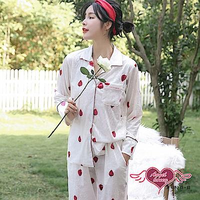 保暖睡衣 水漾草莓 二件式長袖成套休閒居家服(白F) AngelHoney天使霓裳