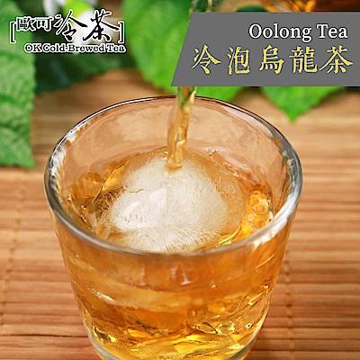 歐可茶葉 冷泡茶-烏龍茶(3gx30入)