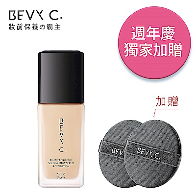 94ecd5c2b9 product 18354503