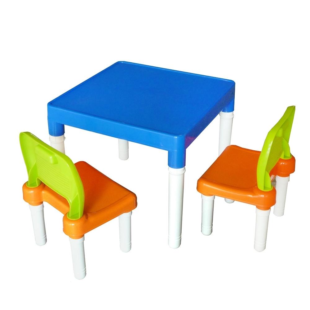 nicegoods KEYWAY活力兒童桌椅組(1桌2椅)